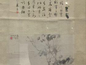 山水図軸-傅抱石-紙本-近現代-書画館-四川博物院-成都