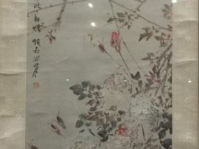 花卉図軸-関山月-紙本-近現代-書画館-四川博物院-成都