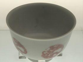 釉里紅団龍紋杯-清代・康熙-陶瓷館-陶磁館-四川博物院-成都