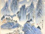 泊船瓜洲-宋・王安石-書画:王英文-南山老人