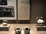 陶双耳罐-先秦時代-常設展F2-成都博物館
