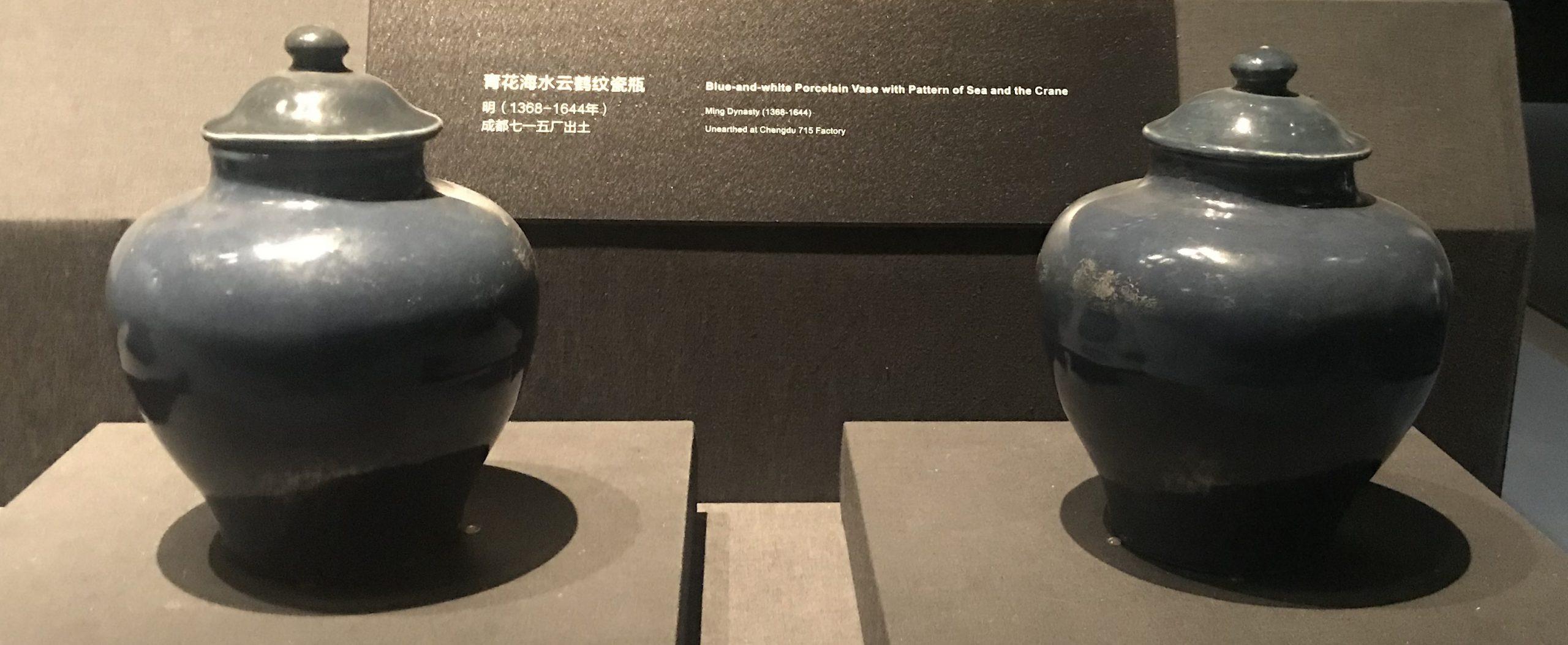藍釉帯蓋磁罐-明清時代-常設展F3-成都博物館
