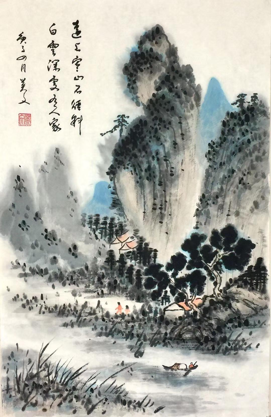 山行-唐代・杜牧-書画:王英文-南山老人