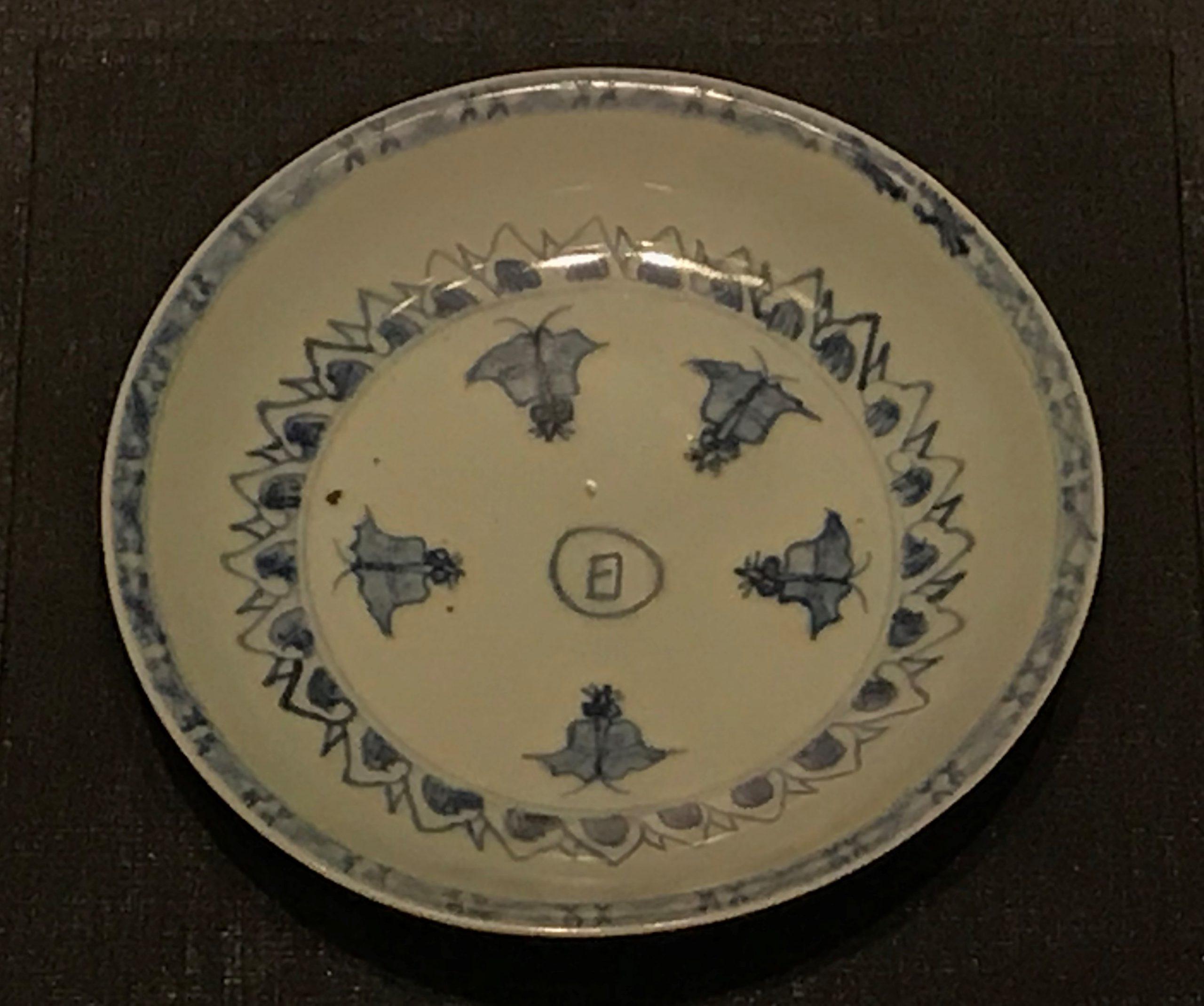 青花日字紋磁盤1-明清時代-常設展F3-成都博物館