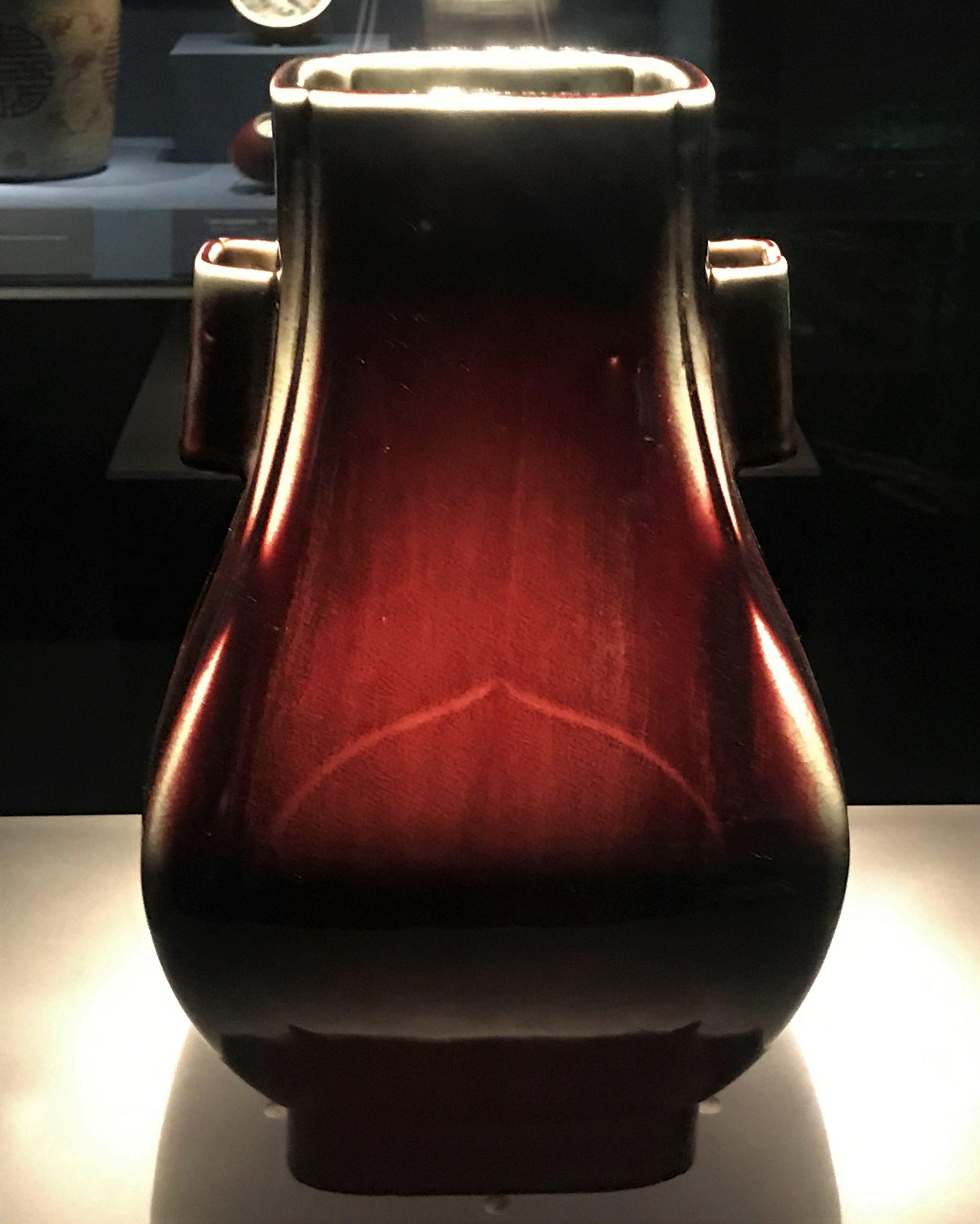 窯変釉磁穿帶瓶-明清時代-常設展F3-成都博物館