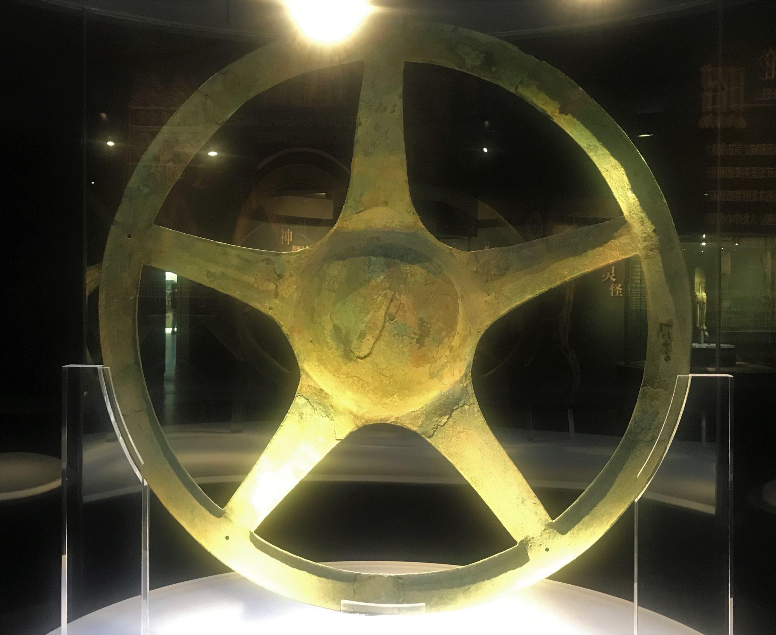 車輪形飾り-青銅器館-三星堆博物館-広漢市-徳陽市-四川省