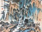 【畫 唐代 · 王維】書画:王英文-南山老人