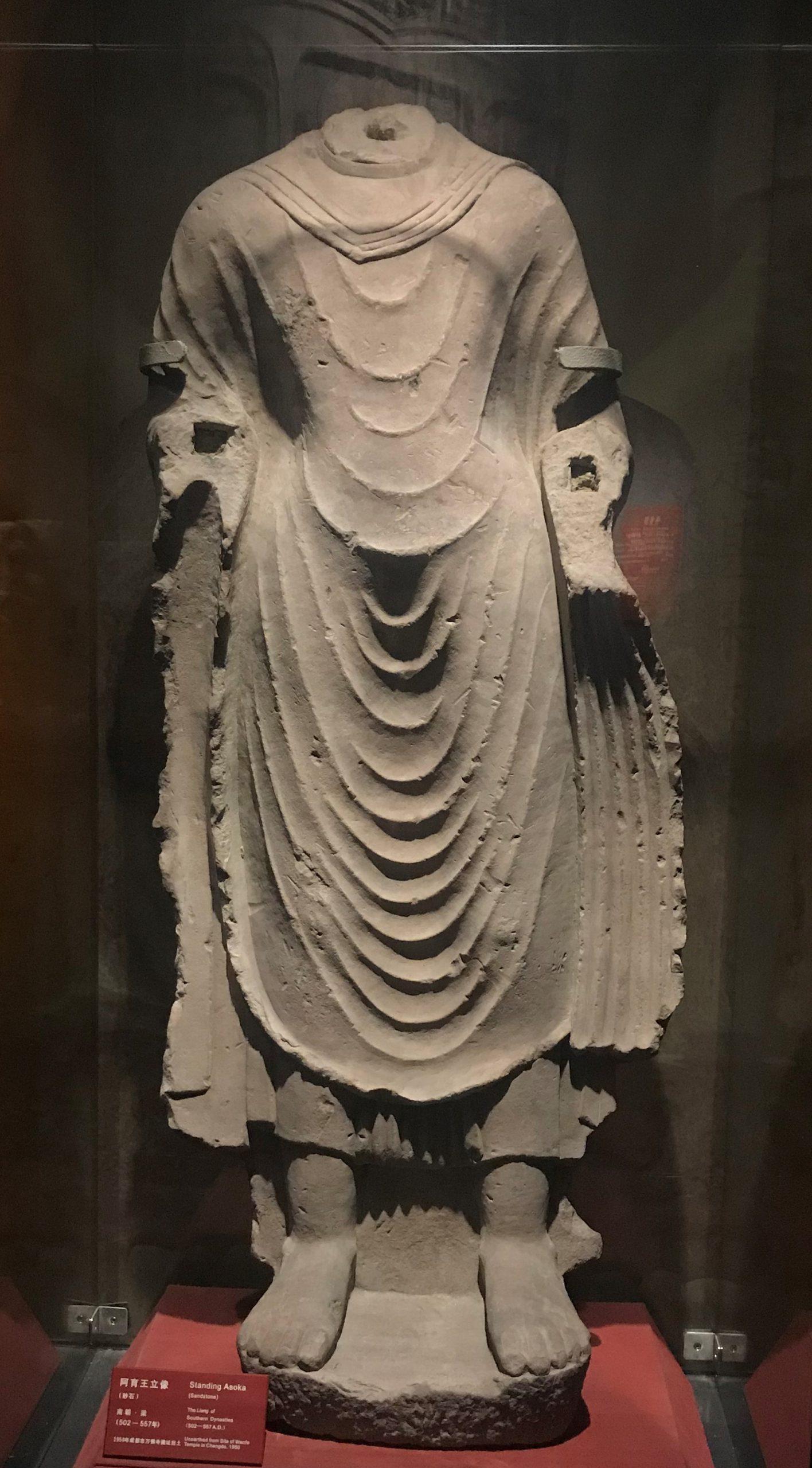 アショーカ立像1-南朝・梁-万仏寺遺跡-四川万仏寺石刻館-四川博物院-成都