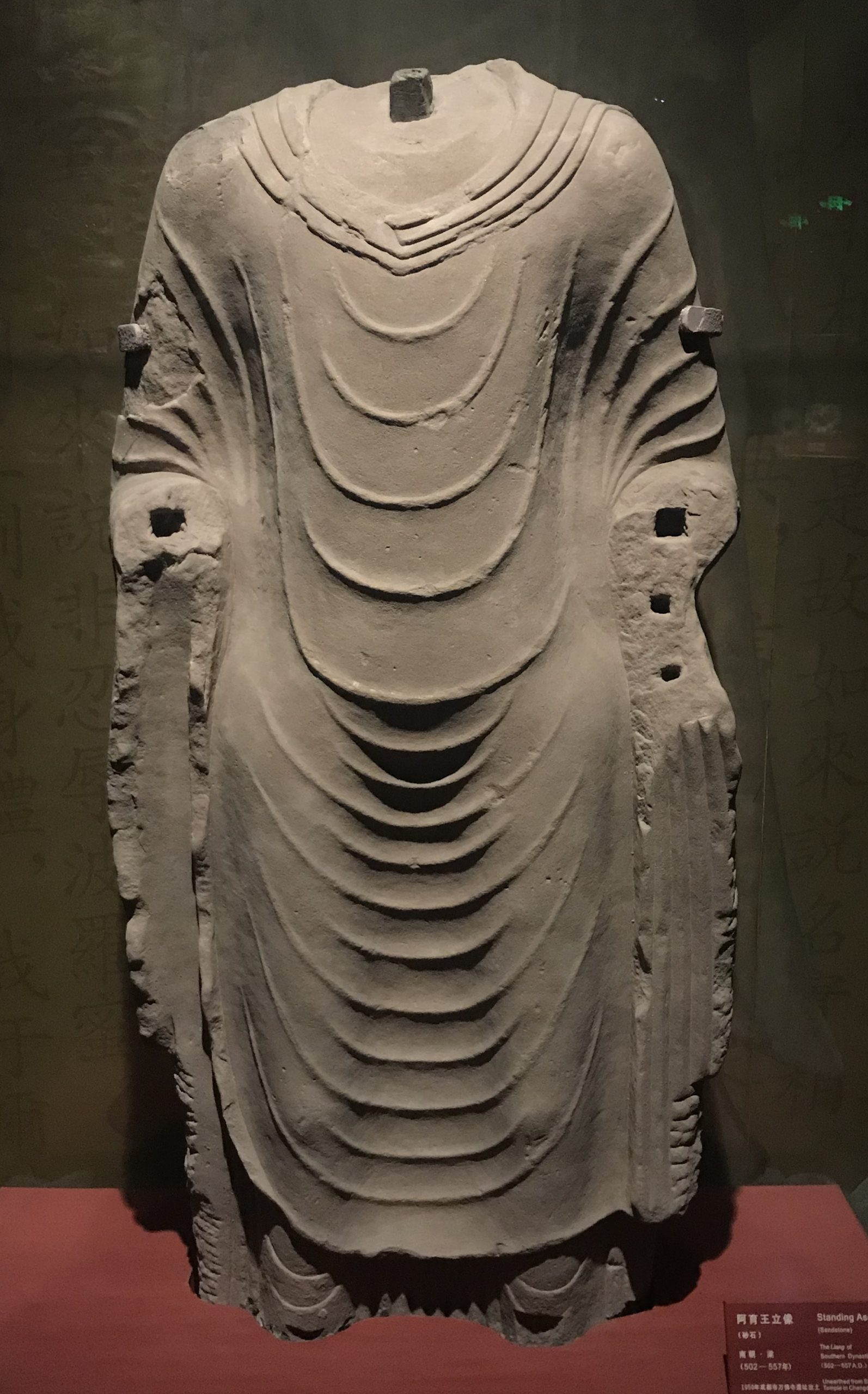 アショーカ立像4-南朝・梁-万仏寺遺跡-四川万仏寺石刻館-四川博物院-成都
