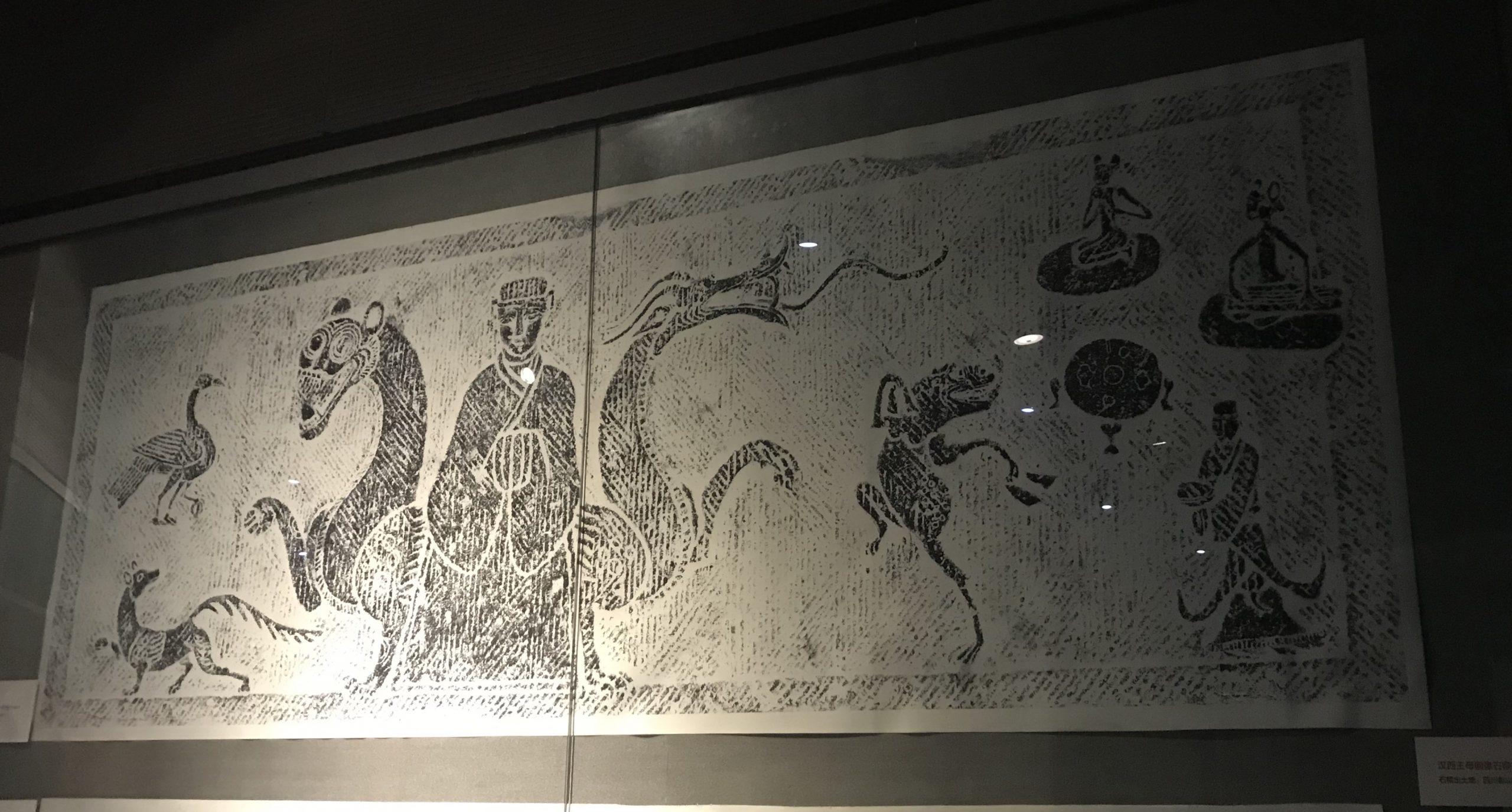 漢西王母画像石棺-拓本-東漢-彭山県双河山崖墓出土-四川漢代陶石芸術館-四川博物院-成都