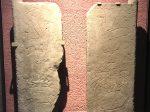 朱雀・鋪首石墓門1-東漢-四川漢代陶石芸術館-四川博物院-成都