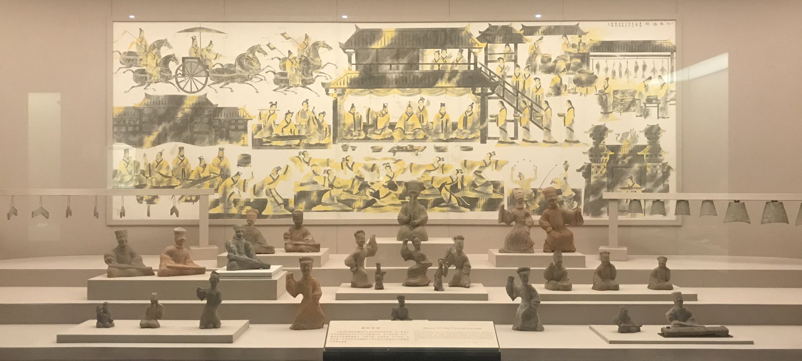 盛世余音-東漢-四川漢代陶石芸術館-四川博物院-成都
