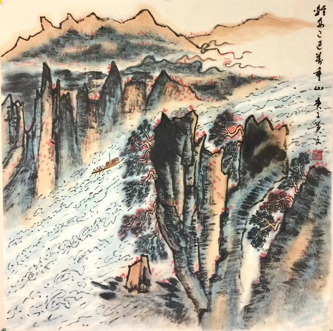 早發白帝城-白帝下江陵-唐代 · 李白-書画:王英文-南山老人