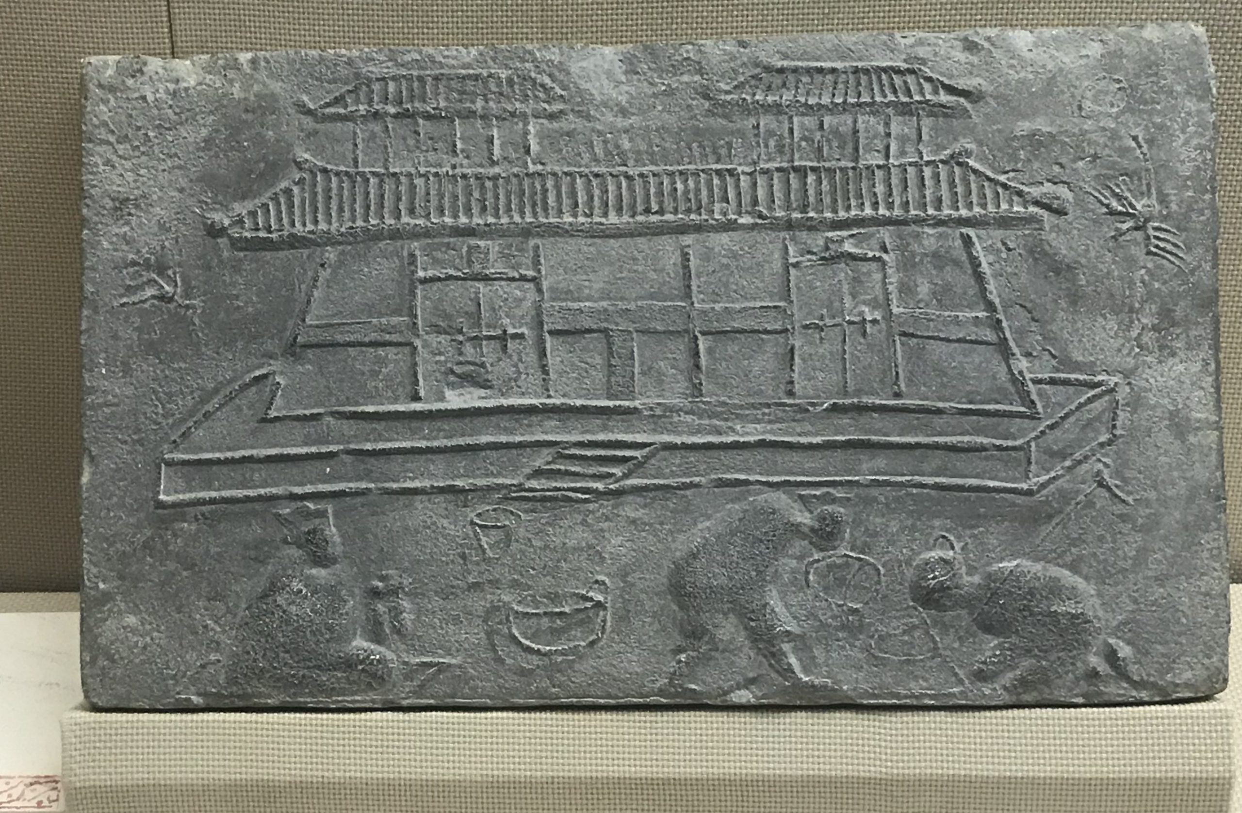 養老画像レンガ-東漢- 彭州市太平出土-四川漢代陶石芸術館-四川博物院-成都