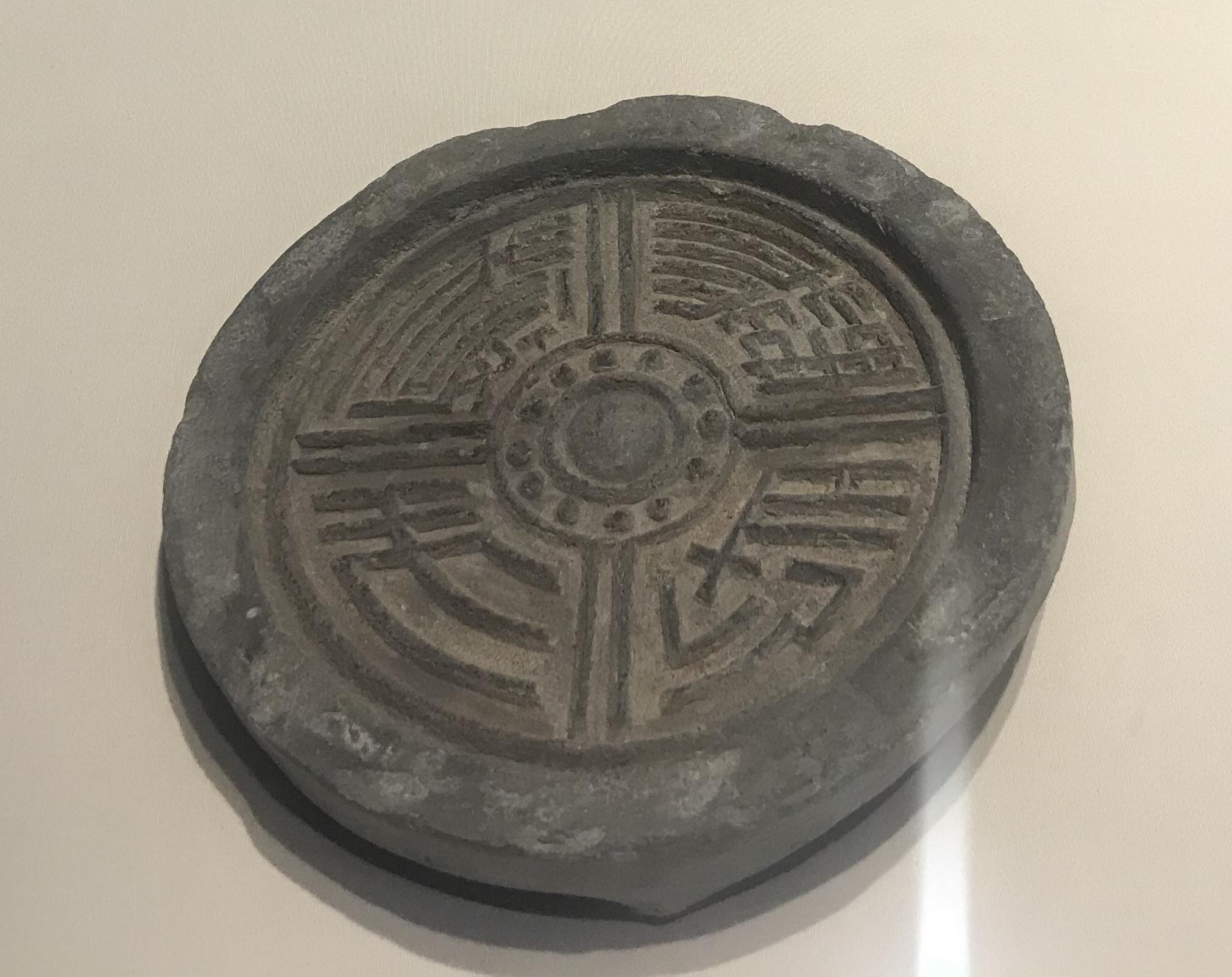 【長生無極】瓦当-東漢-四川漢代陶石芸術館-四川博物院-成都