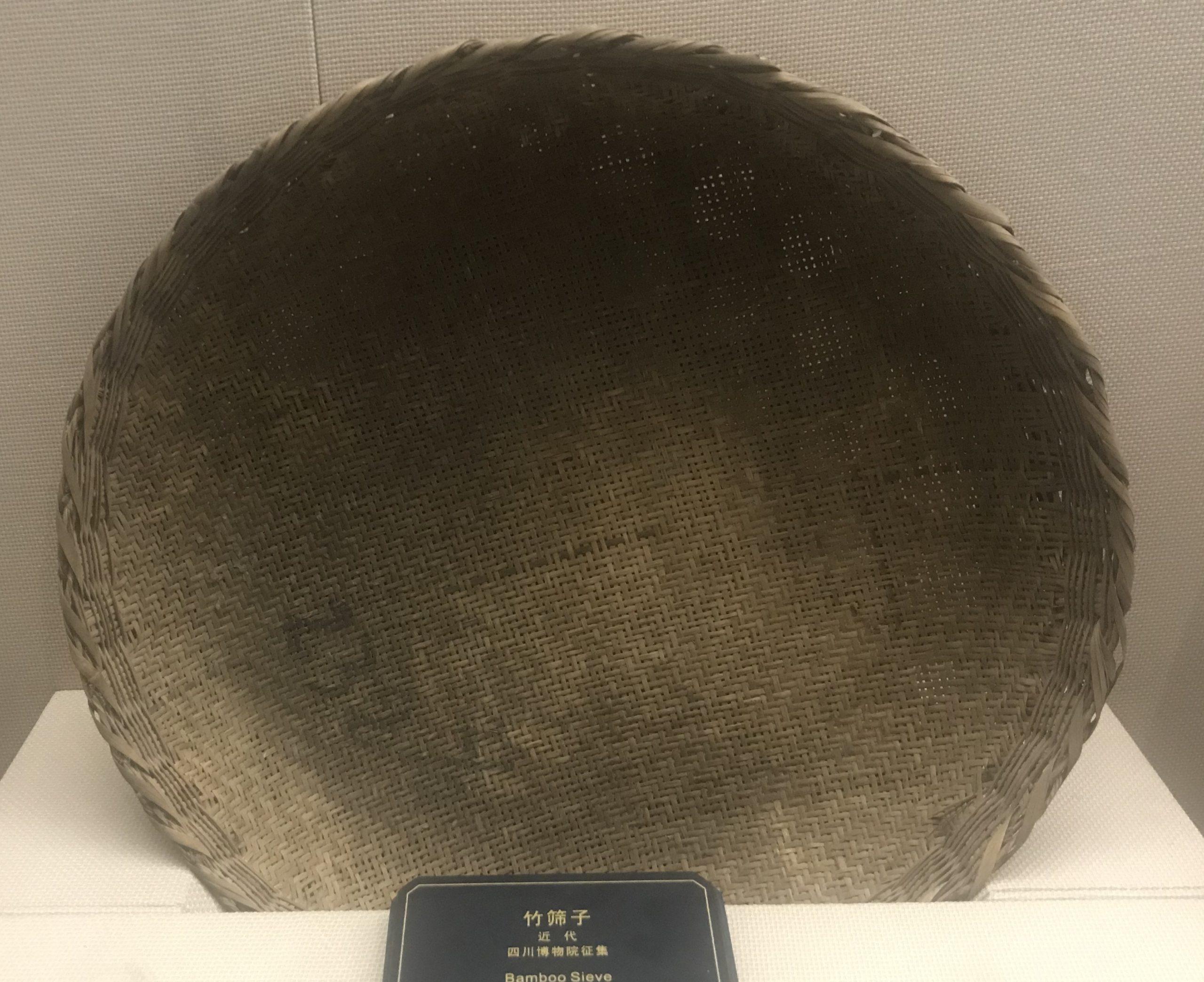 竹ふるい-彜族工具-四川民族文物館-四川博物館-成都