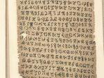 彜文詛絶麻風経-彜族宗教-四川民族文物館-四川博物館-成都