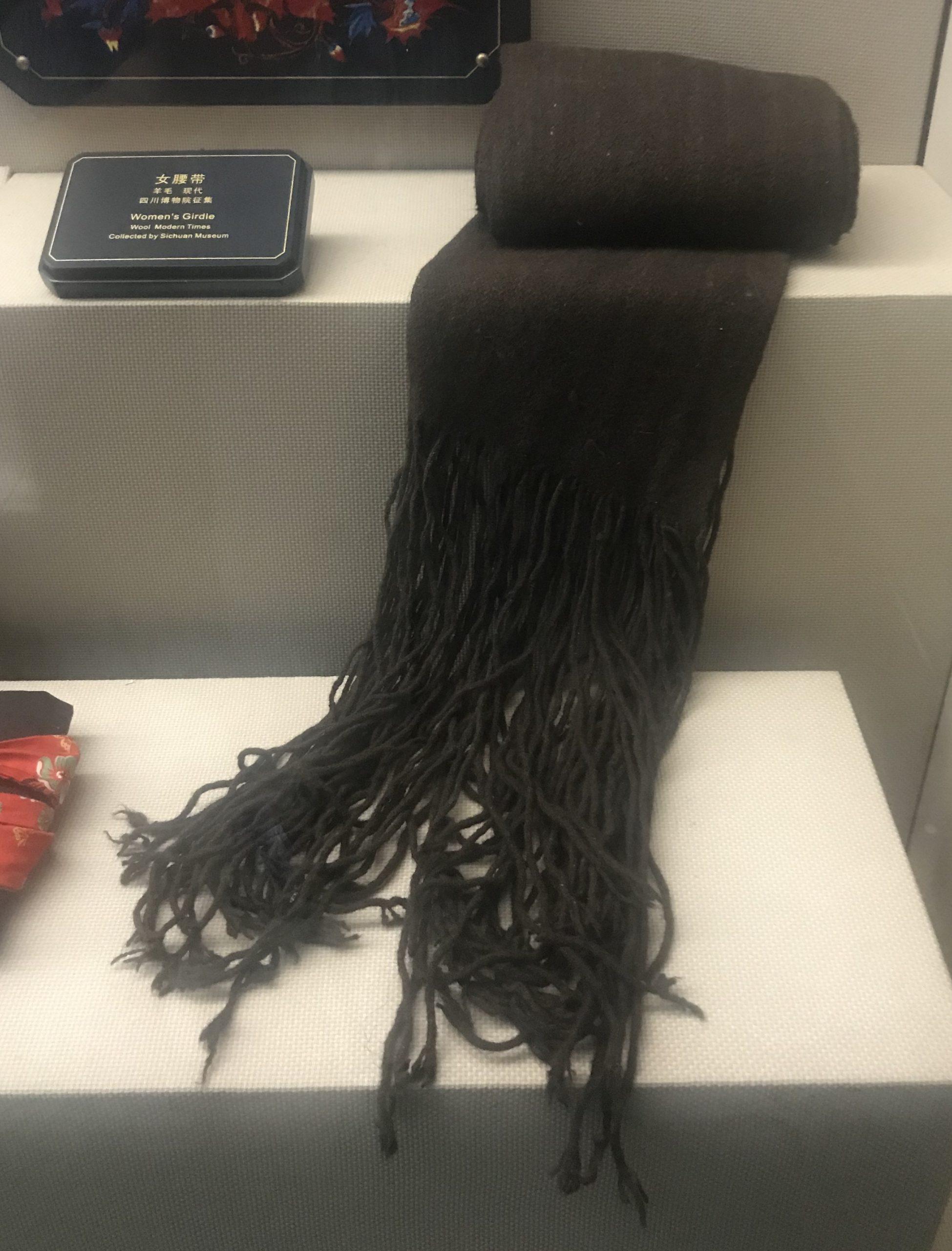 女腰帯-チャン族衣装-四川民族文物館-四川博物館-成都