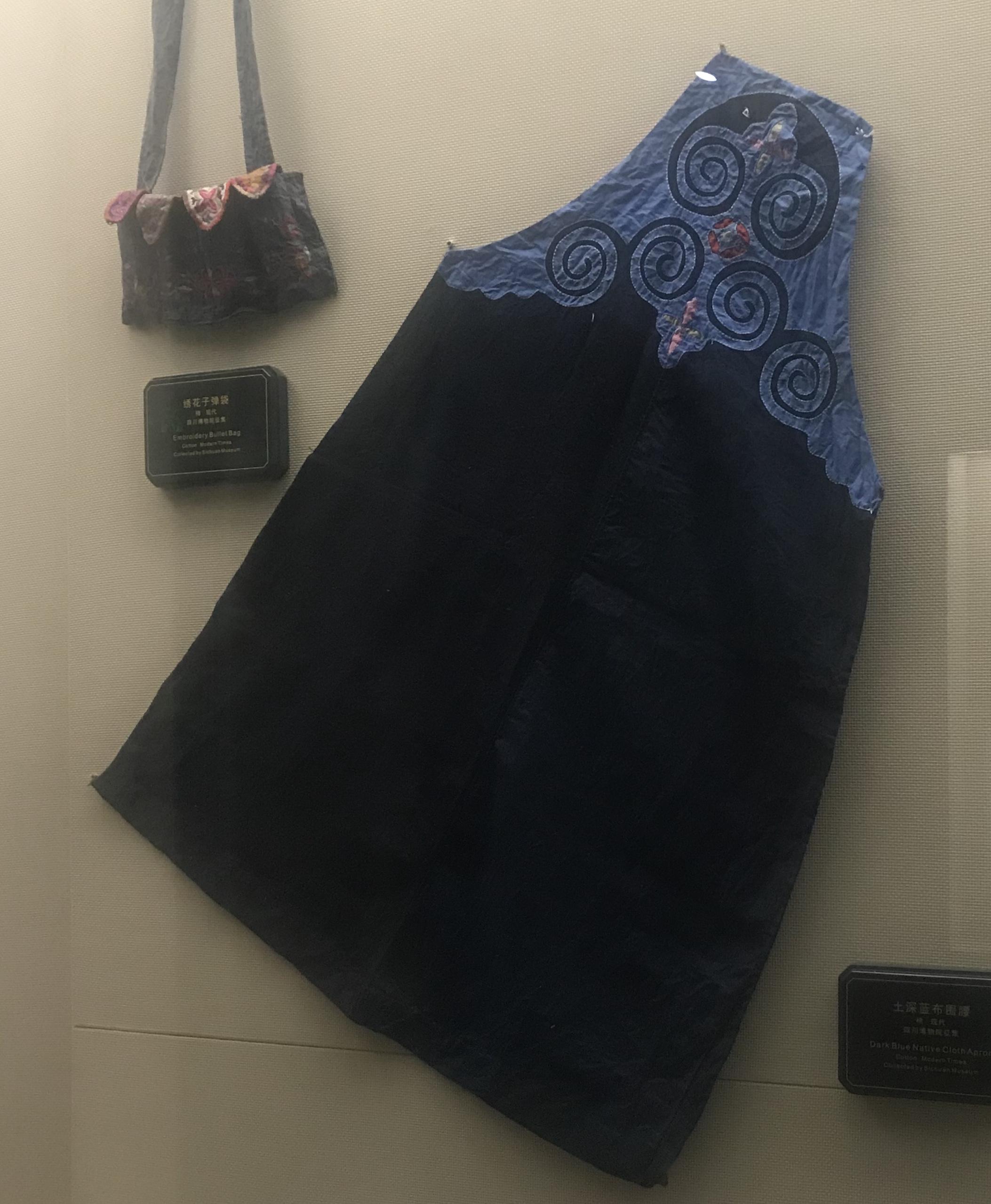 土深藍布ウエスト-チャン族衣装-四川民族文物館-四川博物館-成都