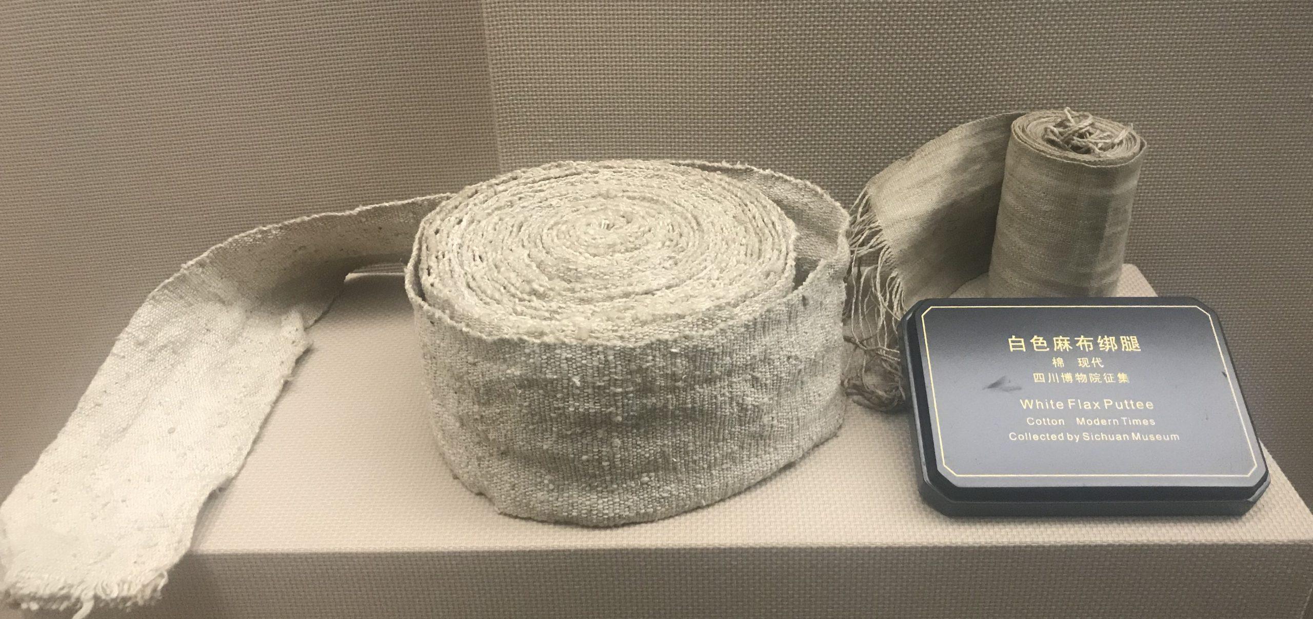 白色麻布綁腿-チャン族衣装-四川民族文物館-四川博物館-成都