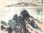 【望洞庭 唐代 · 劉禹錫】書画:王英文-南山老人