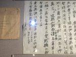 致張文修の便り-張大千芸術館-四川博物院-成都