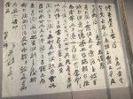 致張文修の便り-1966-張大千芸術館-四川博物院-成都