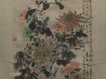 張大千等合作花卉図軸-張大千芸術館-四川博物院-成都