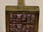 「綽斯甲布宣撫司」銅印-清時代-巡回特別展【天歌長歌-唐蕃古道】-四川博物館