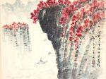 湘口館瀟湘二水所會-唐代・柳宗元-書画:王英文-南山老人