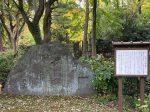 清澄庭園(都指定名勝)-江東区-東京