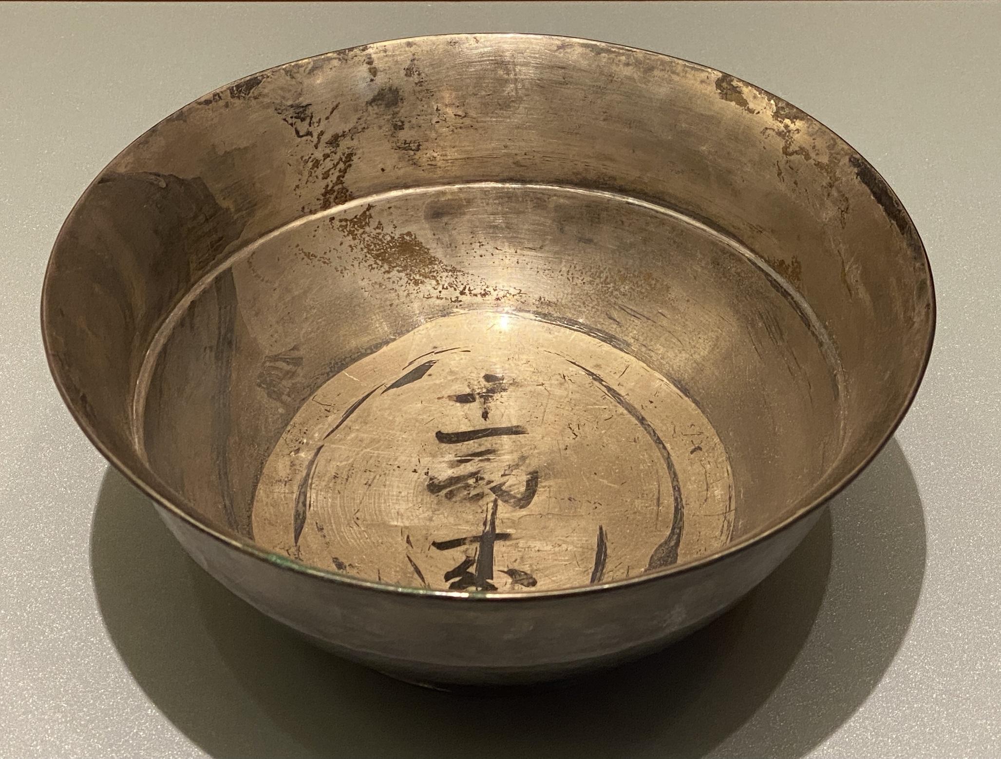 二十一年銀碗-唐時代-特別展【食味人間】四川博物院・中国国家博物館
