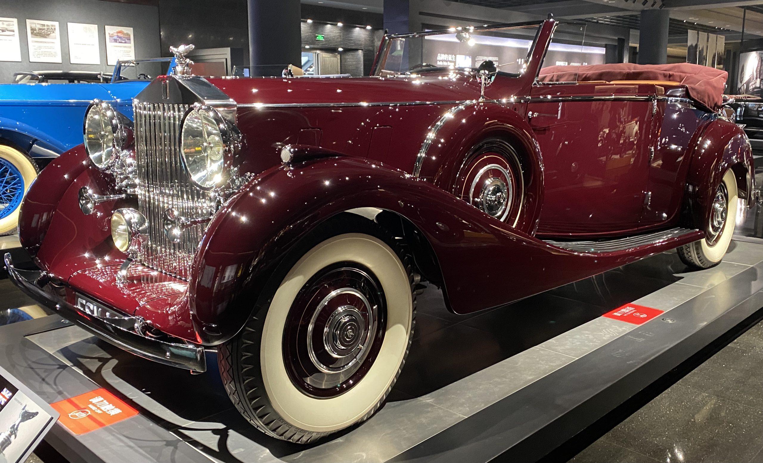 1939ロールスロイスファントムⅢ-1932 roolls-royce PhantomⅢ-常設展-三和老爺車博物館-成都市-四川省