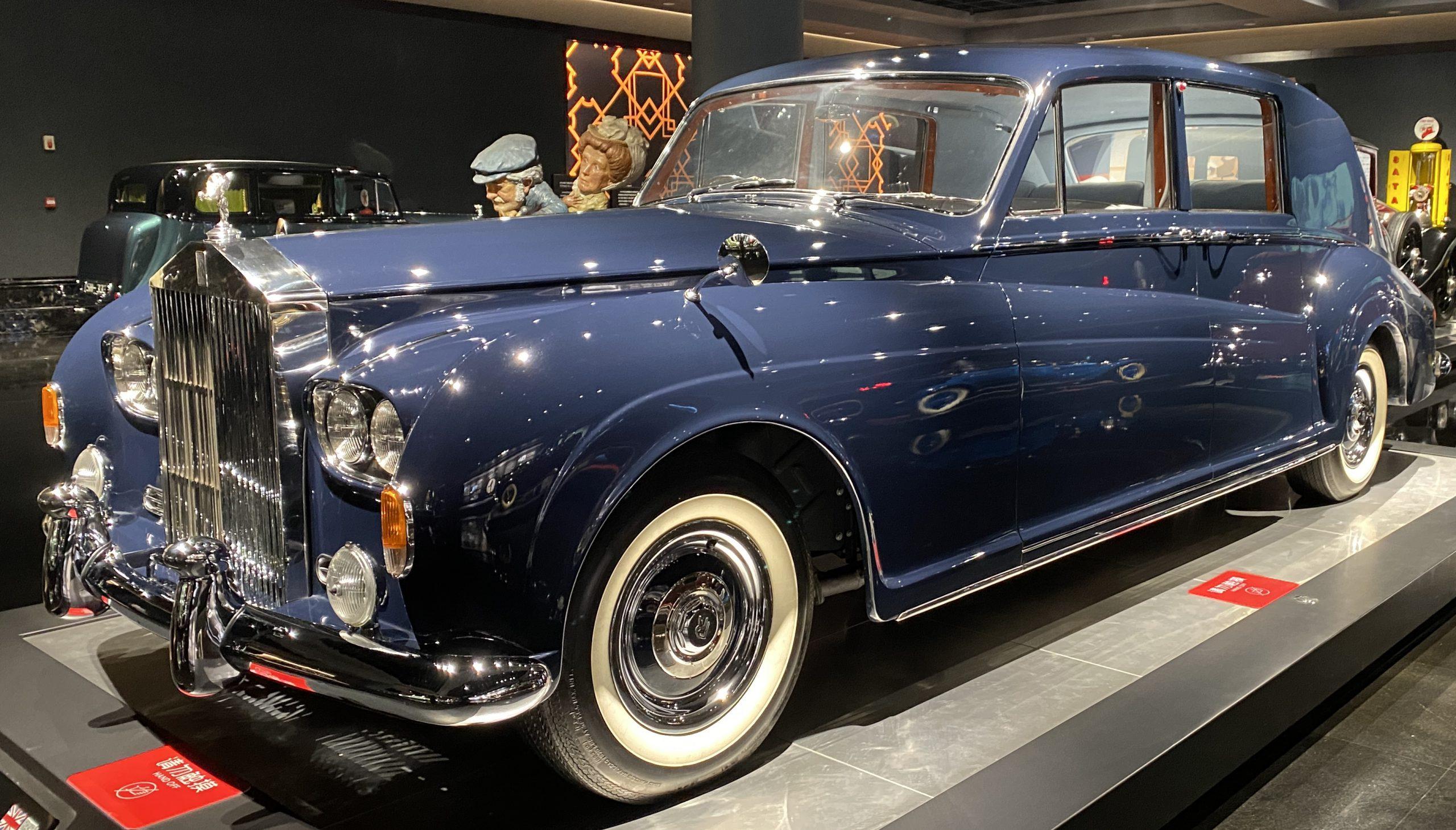 1964ロールスロイスファントムⅤ-1964 roolls-royce PhantomⅤ-常設展-三和老爺車博物館-成都市-四川省