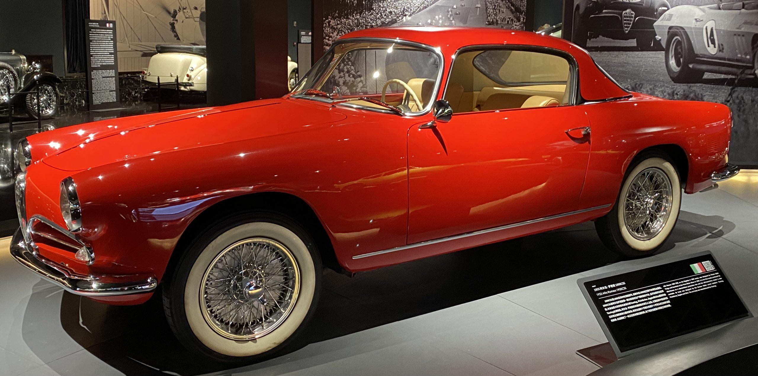 1955アルファロメオ1900CSS-1955 Alfa Romeo 1900CSS-常設展-三和老爺車博物館-成都市-四川省