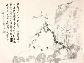 【飲酒(其五)-東晉 · 陶淵明】書画:王英文-南山老人