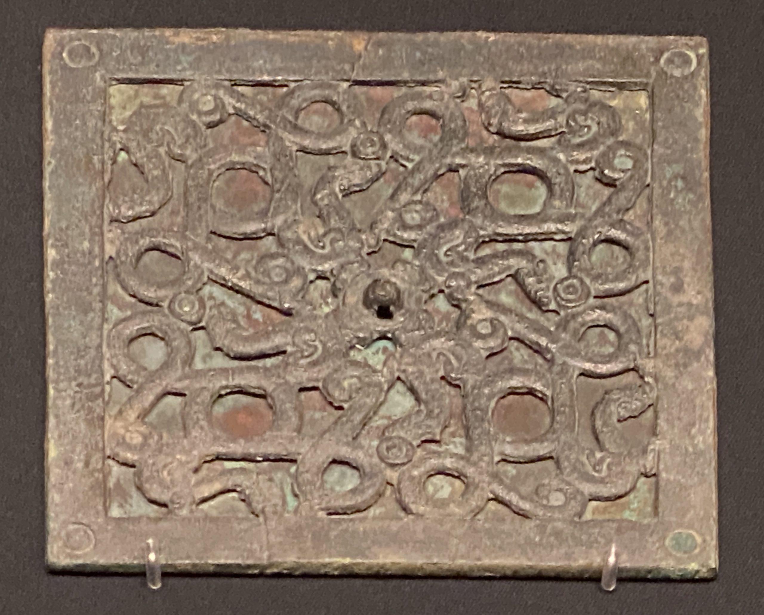 透彫銅鏡-【列備五都-秦漢時代の中国都市】-成都博物館-四川成都