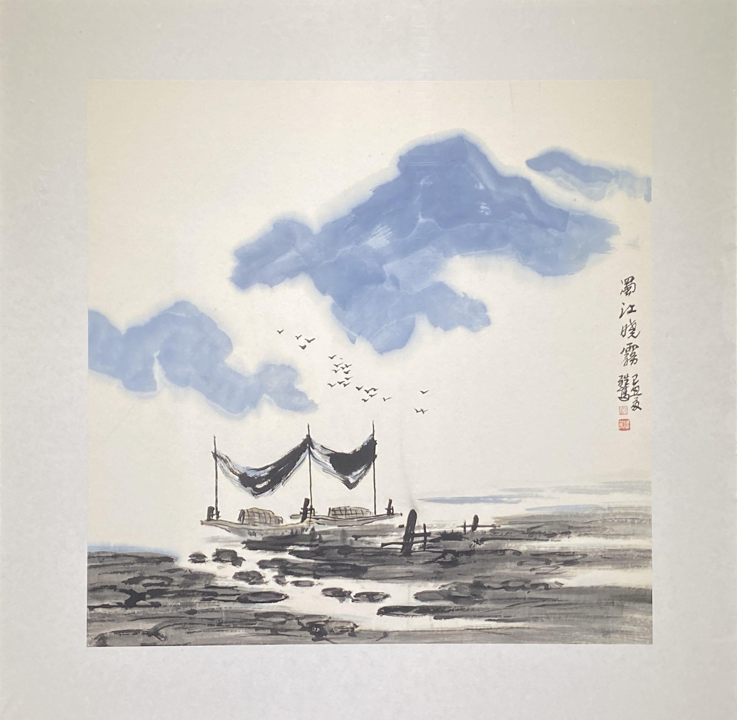 蜀江の暁霧-2018-中国画-137×70cm-「丹青を振りかけ、詩情を送る-何継篤個人書画展」成都市美術館