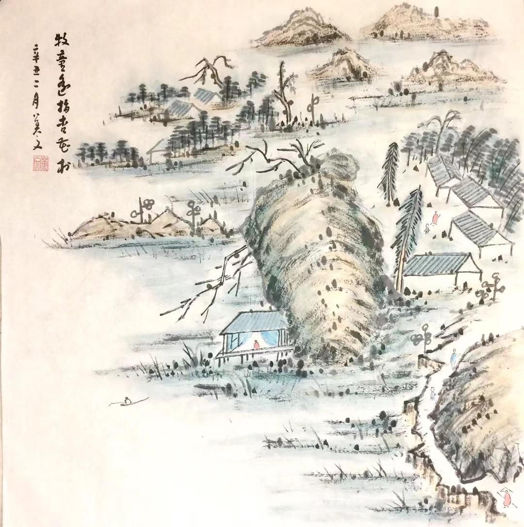 清明-唐・杜牧-書:王英文-南山老人