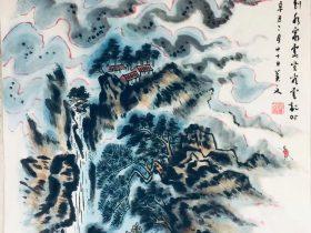 終南別業-唐・王維-書画:王英文-南山老人